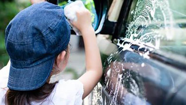 NRMA Comprehensive Car Insurance Quote